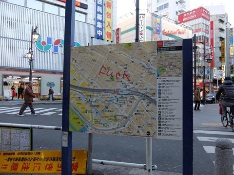新橋駅前地図に落書き