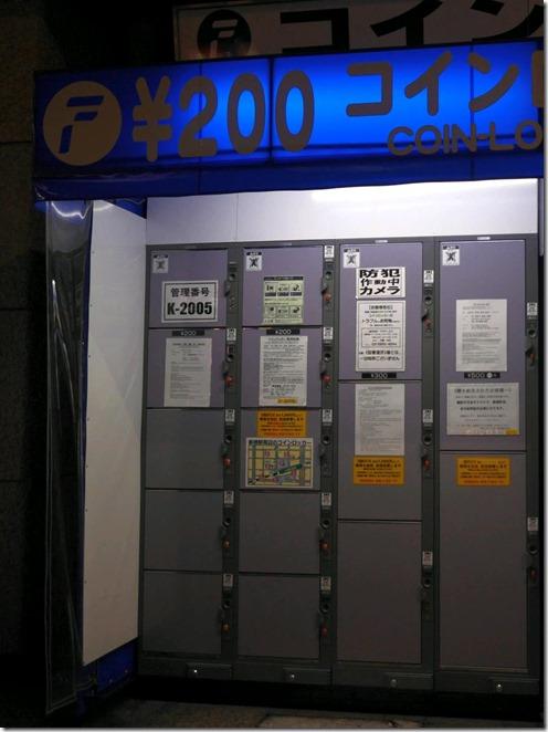 24時間ロッカー新橋駅前