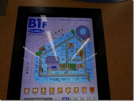 ニュー新橋ビル地階最新地図