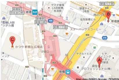 新橋駅近くの郵便局