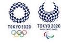 オリンピックエンブレム2020東京は藍色