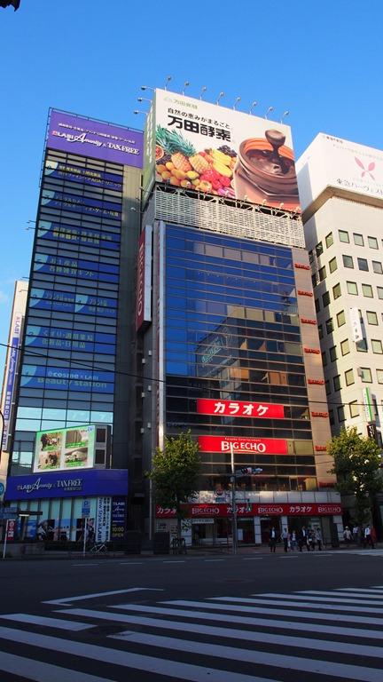 カラオケ ビッグエコー銀座数寄屋橋店の店舗情 …