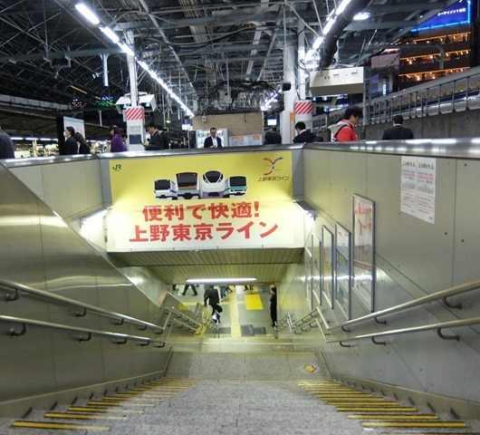便利で快適!上野東京ライン