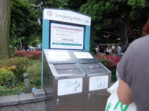 上野公園喫煙所