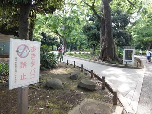 上野公園の禁煙表示