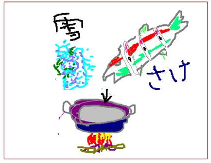 雪を溶かして鍋をすると風流だよ。