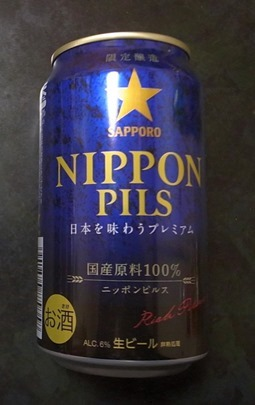 NIPPON PILS