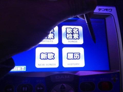 中文歌曲選択