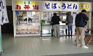 伊東駅ソバ[4]