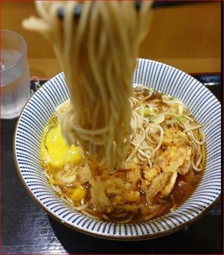 天ぷら玉子