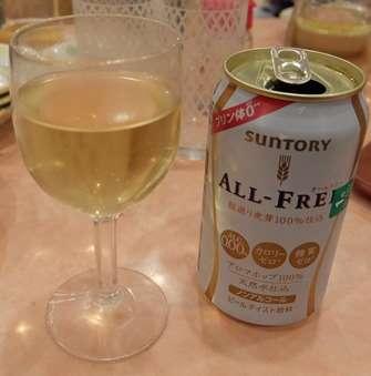 白ワインにオールフリー