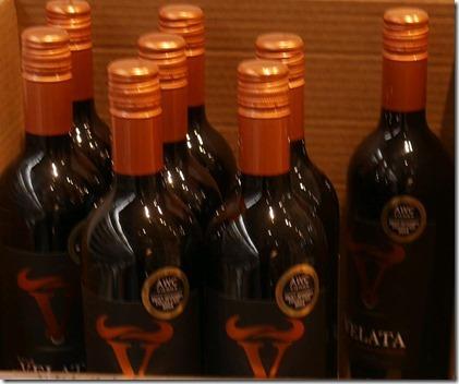 ヴェラタ赤ワイン