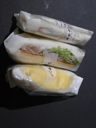 一個入りサンドイッチ