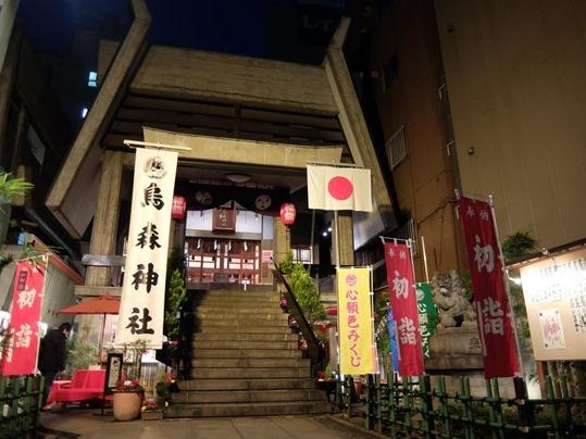 新橋烏森神社初詣