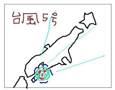 台風がせっきんしてます