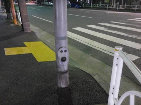 交差点の宇宙人