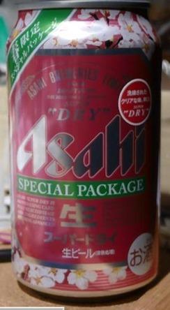 asahi特別パッケージビール