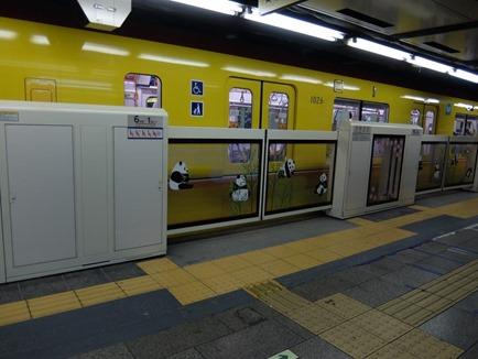上野駅地下鉄ホームドア