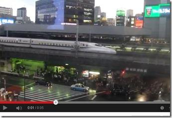 新橋カラオケルームから見た新幹線