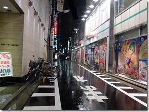 雨の新橋横丁