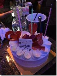 みゆきの誕生日ケーキです。