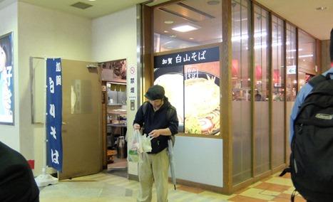 金沢駅立ち食いそば