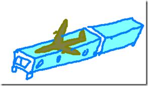 座飛機去電車