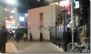 SL広場交番の喫煙所
