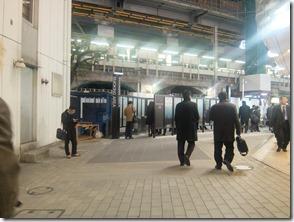 新橋駅前の喫煙所