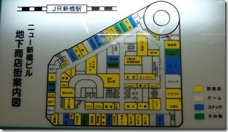地下地図[4]