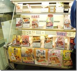 上野駅駅弁