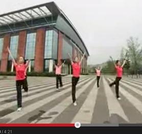 中国ラジオ体操第9